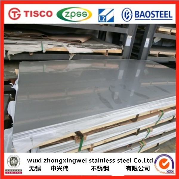 gold seller AISI 201hot rolled stainless steel sheet price list