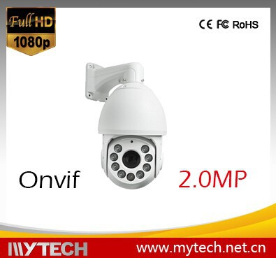1080P 2.0 MP 20X Zoom IR 100M auto tracking ip ptz cameras
