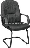 lounge office chair