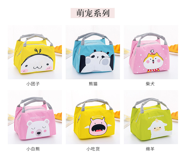 cartoon students lunch bag trendy cute kids lunch bags for school kids