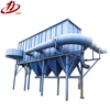 Industrial dust collection system grinder dust collector