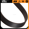 Industrial Small Rubber V Belts for Transmission