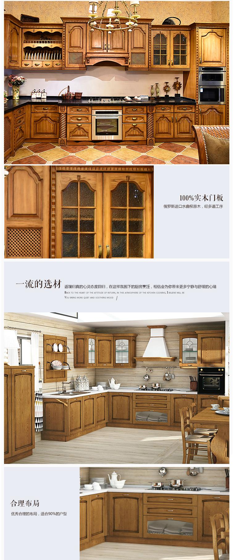 Фабричные магазины современный остров дизайн дешевые твердой древесины белый 1.png