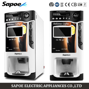 self service commercial coffee machines