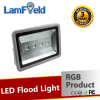 10W 30W 50W 100W 200W RGB Flood Light RGB LED Light With DMX RF IR Control