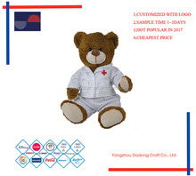 Customized plush stued teddy bear nurse toys