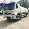 China Manufacturer Heavy Fuel Oil Truck Tanker Price