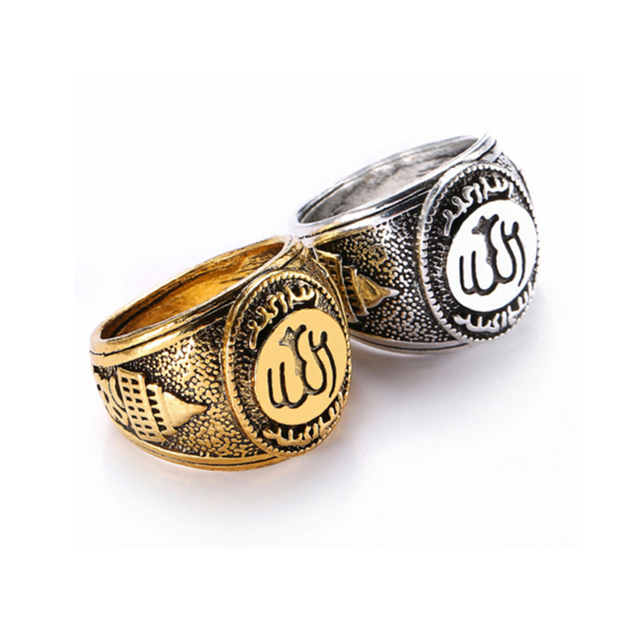 Antique Islam Arabic Totem Allah Rings Muslim Jewelry turkish engagement rings authentic islamic ring (YZ-018)