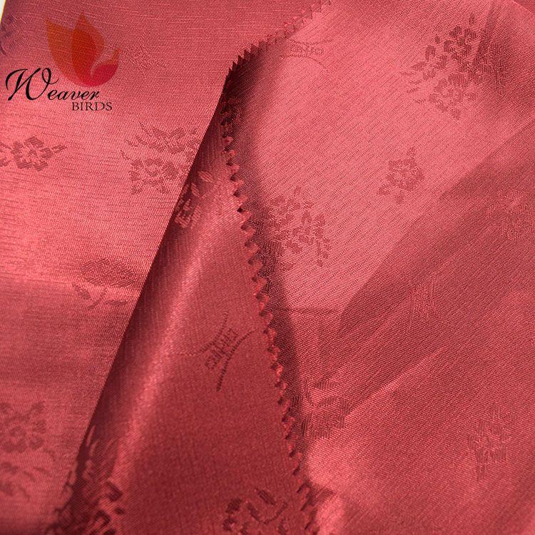 Mauve Super Soft Dress Lining Fabric 571