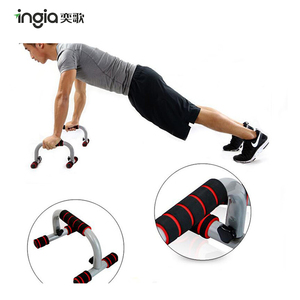 05fc62170a16 Cheap Push Up Bar, Wholesale & Suppliers - Alibaba