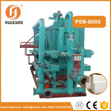 High Quality Polystyrene Block Board Machine Manufacturer