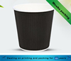 Custom printed cheap disposable paper coffee cup with coated plastic
