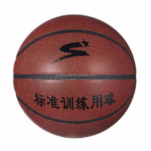affordable basketball cheering items PVC laminated with gifts