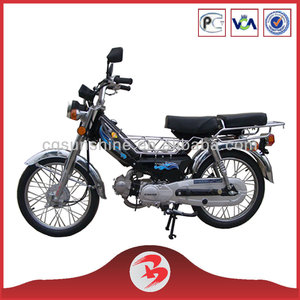 Price Of Motorcycle 50CC Cub