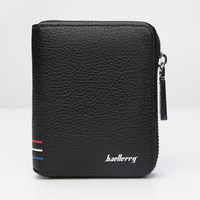 Good quality fashionable baellerry short zipper coin pouch wallet