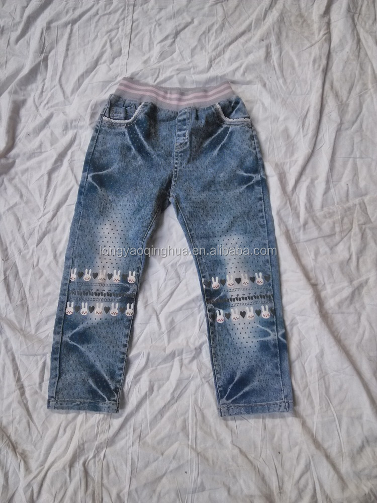 second hand children jeans from Chinese supplier