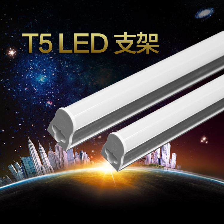 High quality T5 led tube light 1200mm 6500k daylight 18w T5 led lighting fixture