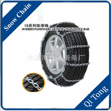 Tire snow chains from china manufacturer