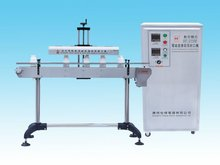 automatic induction new sealer machine for 2012(M)