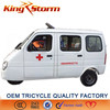 2015 China 200cc motor scooters competitive motor cycle price tricycle manufacturer ambulance car
