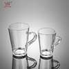 Printed custom classic bar hotel coffee set plastic cup with handle