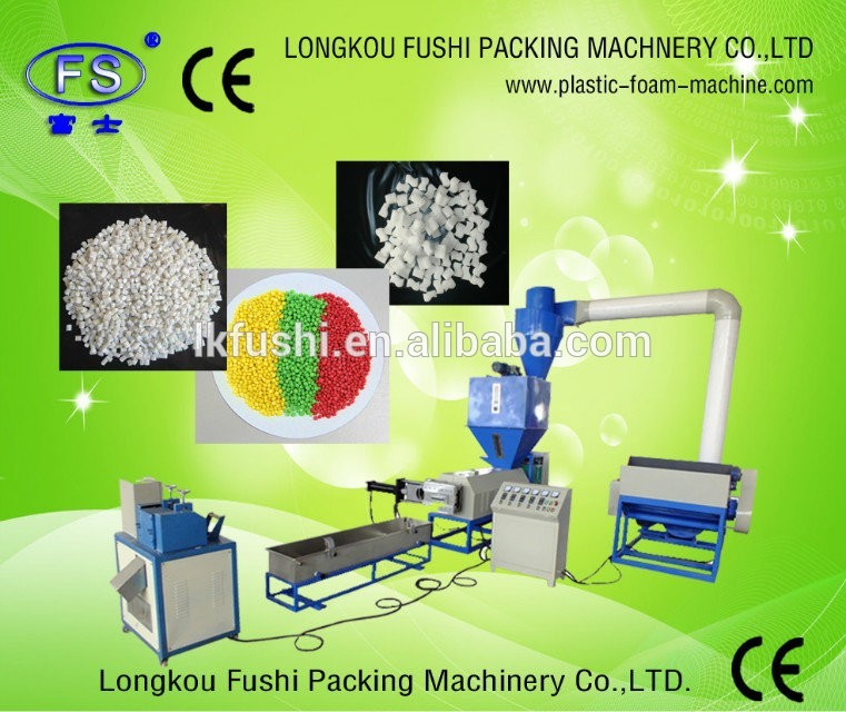 widely used PS PE plastic recycling and granulating machine