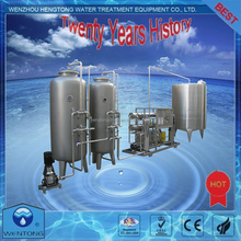 WENTONG Stainless Steel Water Purification Plant