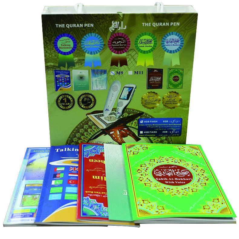 Al Quran With Bangla Translation Al Quran Online Terjemahan Indonesia Quran  Reading Pen - Buy Al Quran With Bangla Translation,Al Quran Online