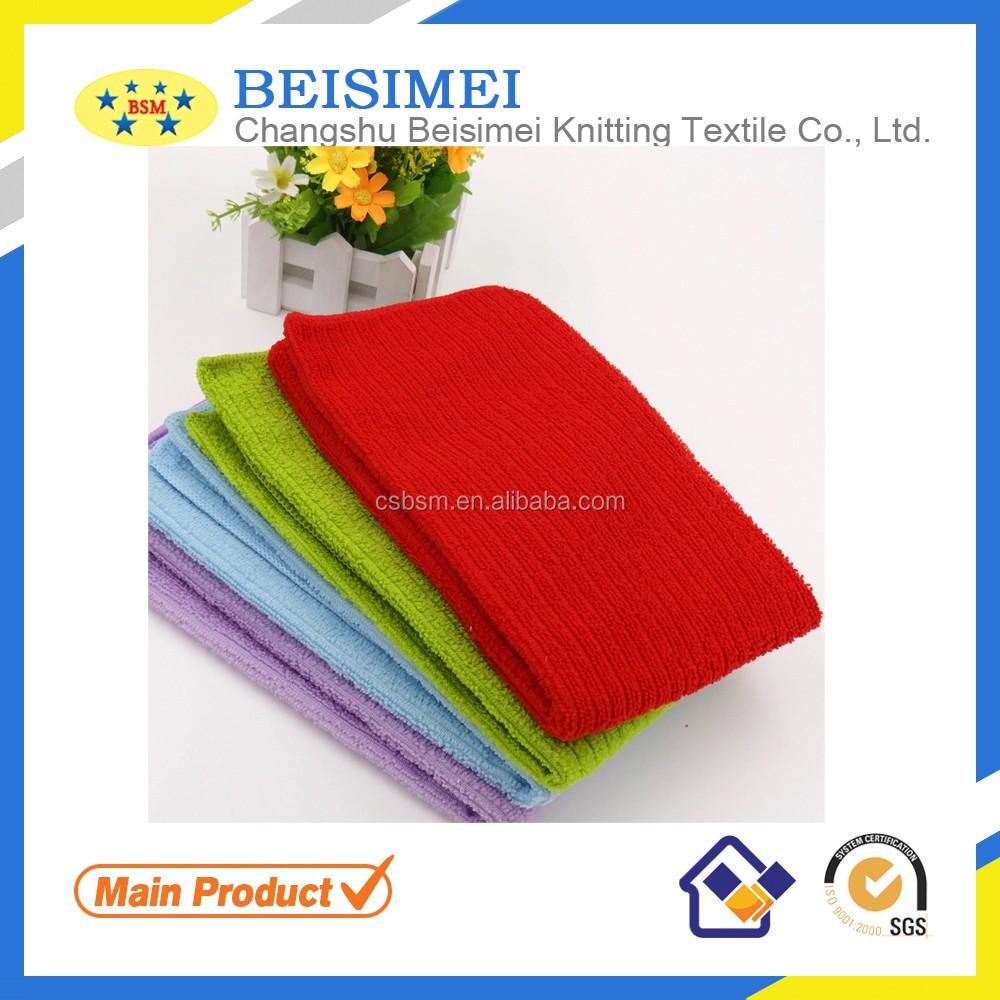 small size polyester fabric plain dyed solid color microfiber dish cloth household cleaning kitchen towel