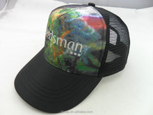 promotional printing high quality custom United States design adjustable mesh running cap