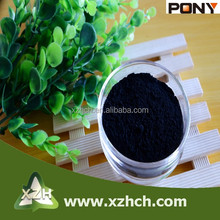 All Data Sheet Soil Conditioner Potassium Humate Powder Manufacturer