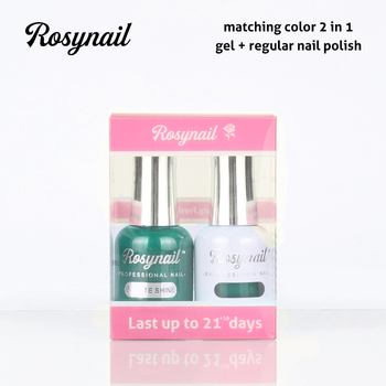 Your own brand natural organic nail polish match one step gel polish