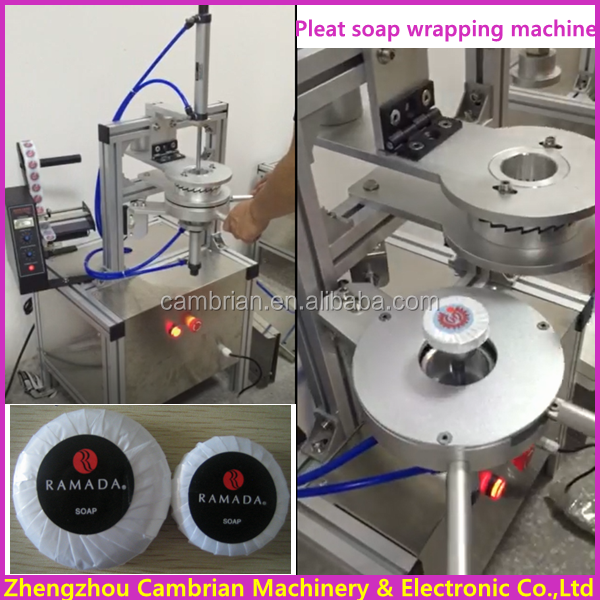 pleat round soap wrapping machine (1)