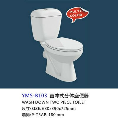 dark brown toilet seat. Dark Green Toilet  Suppliers and Manufacturers at Alibaba com