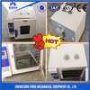 Hot selling Deserved Trust Furui brand seaweed drying machine/chili drying machine