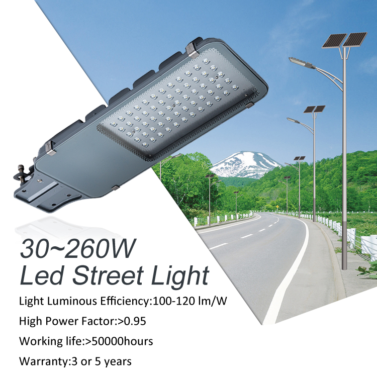 Die-casting aluminum housing led lamp led street light 20w-260w ccc ce rohs