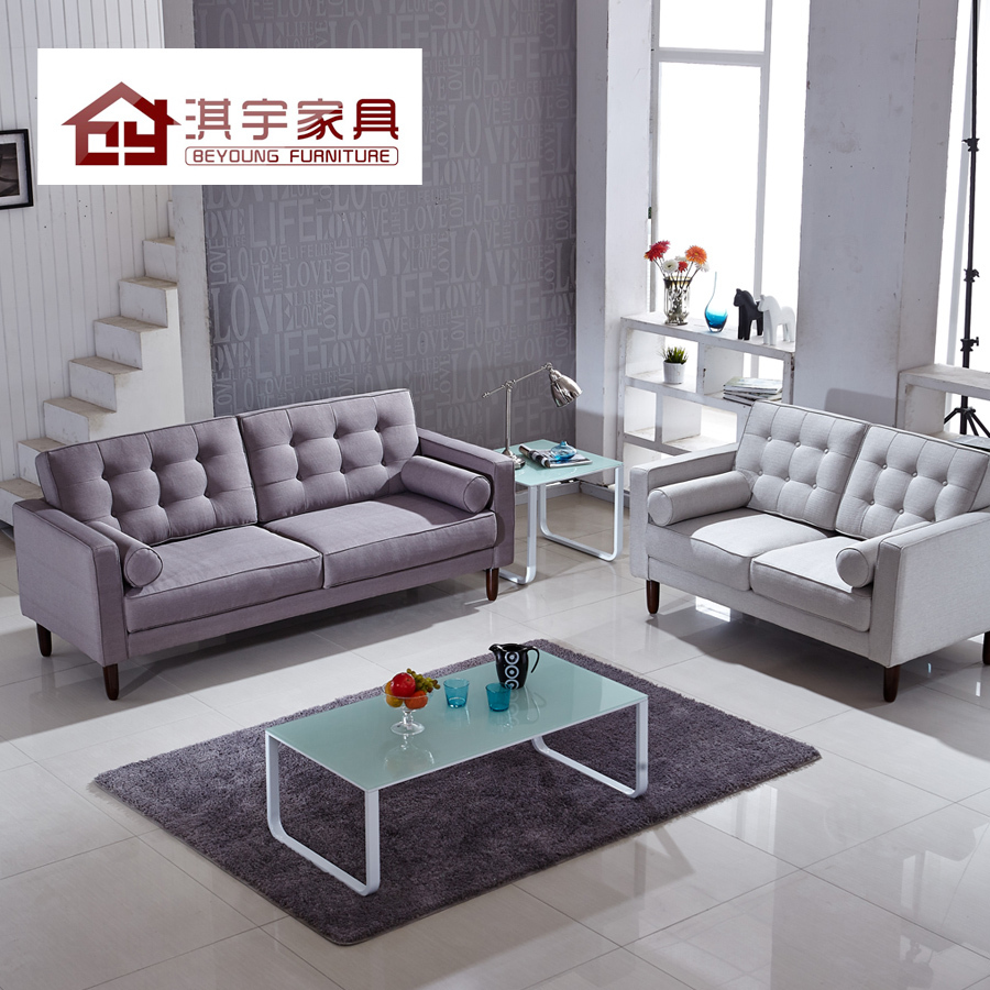 modern apartment sized furniture | Modern living room sofa fabric sofa minimalist apartment ...