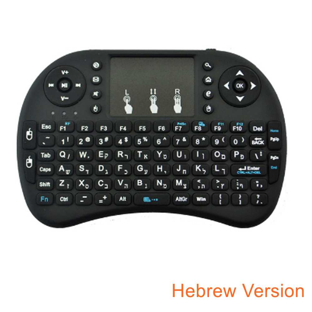 Hebrew keyboard.jpg