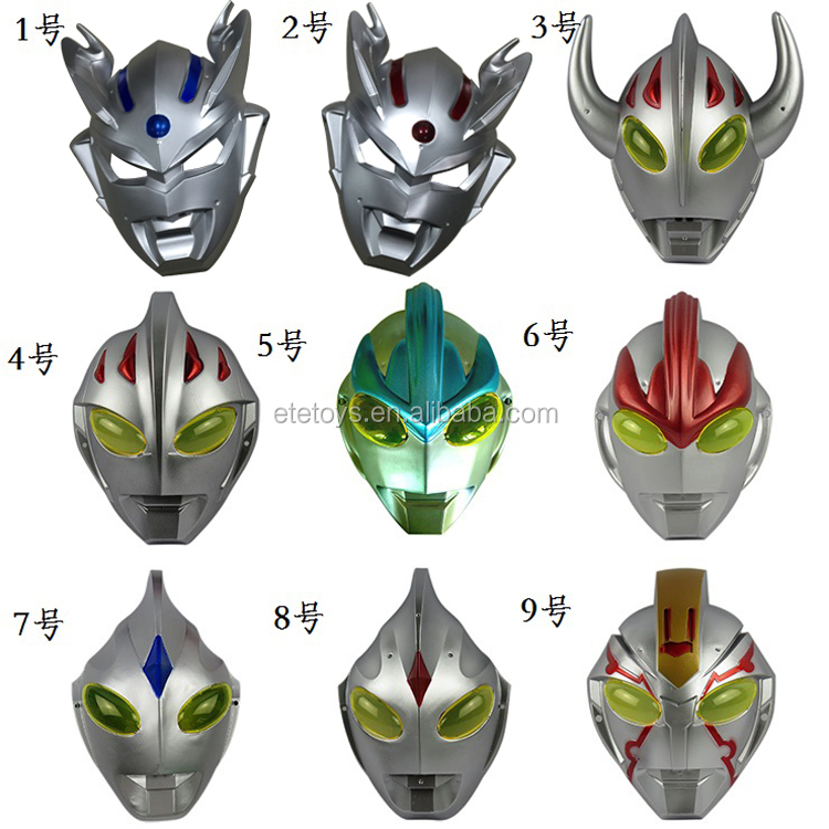 Cheap Plastic Ultraman movie mask Superhero masks Children Cartoon Face Mask For Kids