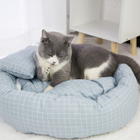 High Quality Cat Bed New Design Soft Small Washable Round Pet Bed with Removable cover Hoopet Dog Cat Bed