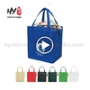 Customized logo reusable foldable nonwoven shopping bags