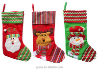 high quality knit christmas stocking, plush pet knit christmas stockings for embroidery