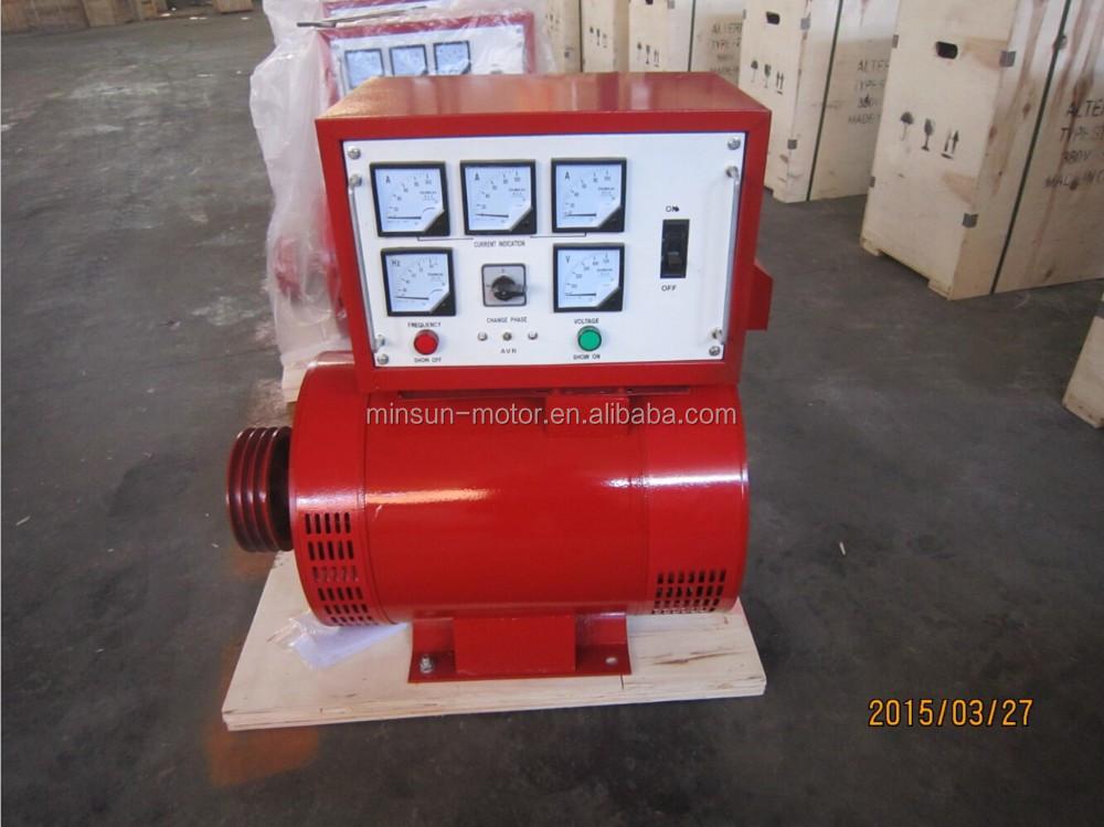 220 Volt 240 Volt 240v Generator Alternator Price List