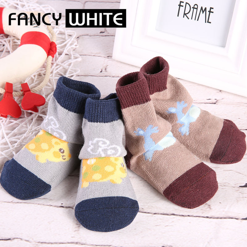 Children custom China logo made home wear knitted non skid socks wholesale