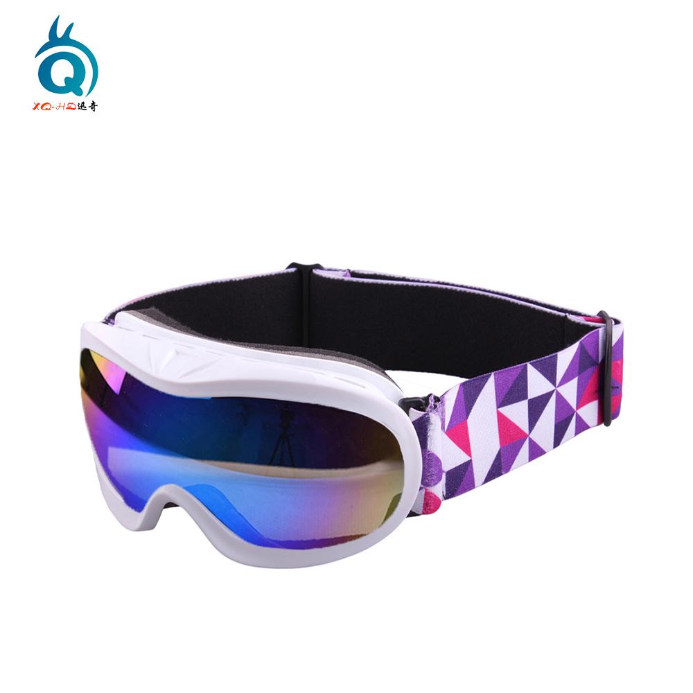 2543c4a49fcbd China Sport Goggles
