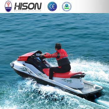 Hot Summer Selling Boat Water Jet Propulsion Buy Water Jet Propulsion Water Jet Propulsion Hison Boat Water Jet Propulsion Product On Alibaba Com