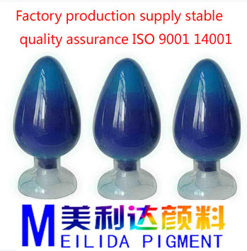 a professional manufacturer of organic pigment dye blue and green