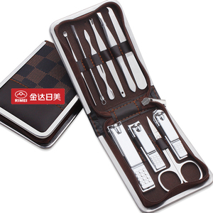 Leather Manicure Set with Zipper for Men