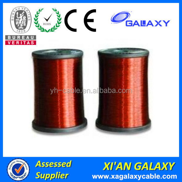 UEW class 130/150/180 self-solderable enameled aluminum wire spool