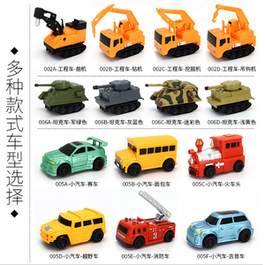 Vehicle Educational Toy Mini inductive tank truck Follow Any Drawn Line Magic Pen Inductive car Toys